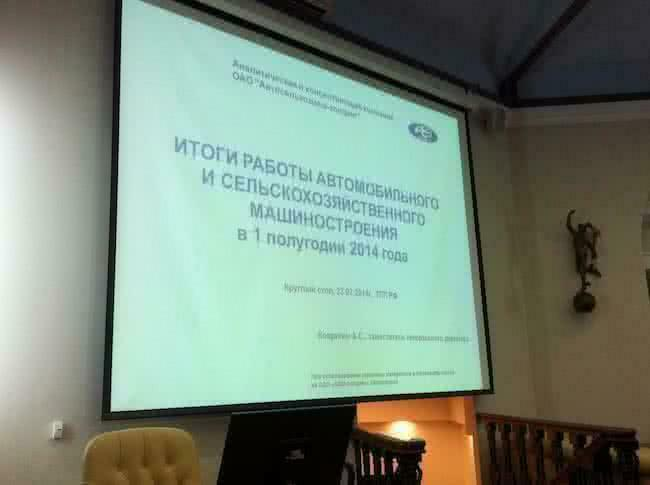 Почему в России сокращается производство автомобилей и сельхозмашин?