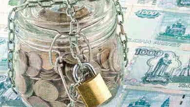 Photo of Закрытие банковского счета по инициативе банка