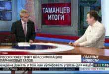 Photo of В России ужесточат классификацию парниковых газов