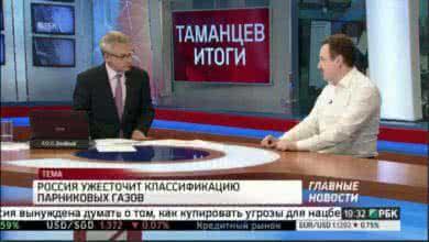 В России ужесточат классификацию парниковых газов