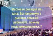 НДС на металлолом. Поправки Минфина в Налоговый Кодекс РФ-2018