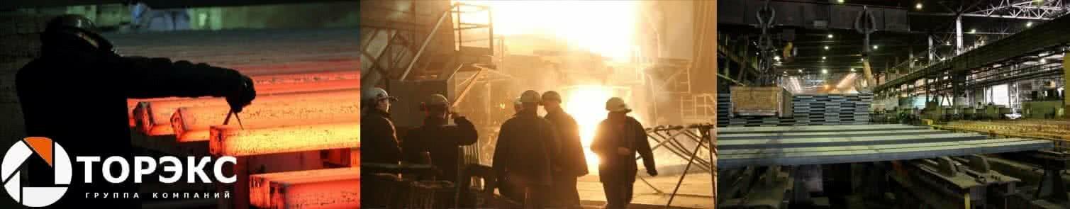 Перспективы и реалии: планы металлургического завода «Амурметалл»