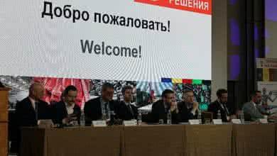 Photo of Деловая программа выставки Moscow International Recycling Expo-2019