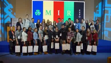 Студенты МИР ЭКСПО, экологический квест