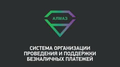 Photo of Безналичные платежи физическим лицам за металлолом на карты любых банков