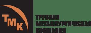 """Крупнейший российский производитель и экспортер стальных труб """"ТМК"""""""