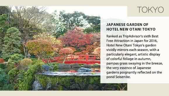 https://www.newotani.co.jp/en/tokyo/garden/