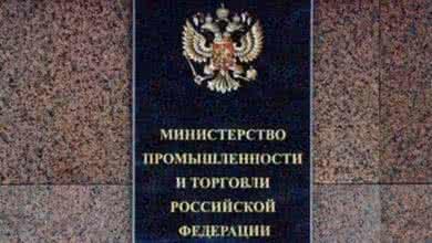Photo of Минпромторг счел возможным введение залоговой стоимости тары в России
