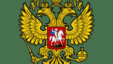 Photo of Лицензирование деятельности по заготовке, хранению, переработке и реализации лома черных металлов, цветных металлов в регионах РФ