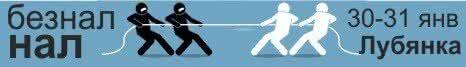Конкурентная разведка и экономическая безопасность в металлургии и ломозаготовке
