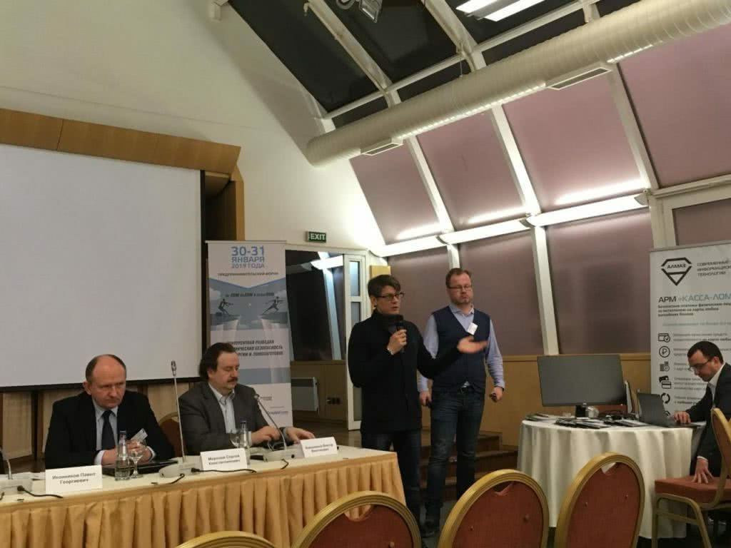 Пост релиз Предпринимательского форума «Конкурентная разведка и экономическая безопасность в металлургии и ломозаготовке»