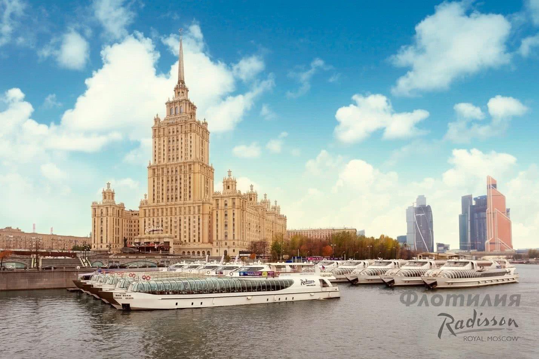 Деловая программа выставки Moscow International Recycling Expo-2019