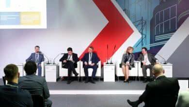 29-30 марта 2019 Красноярский экономический форум