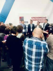 29-30 марта 2019 делегация от Ассоциации НСРО «РУСЛОМ.КОМ» приняла участие в мероприятиях Красноярского экономического форума
