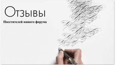 Отзывы посетителей ежегодной выставки по вторсырью Moscow International Recycling Expo
