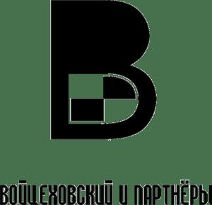 войцеховский и партнеры