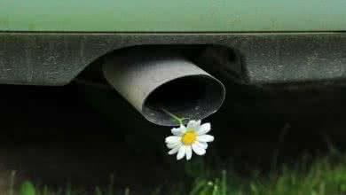 Photo of Экологический налог на автомобиль
