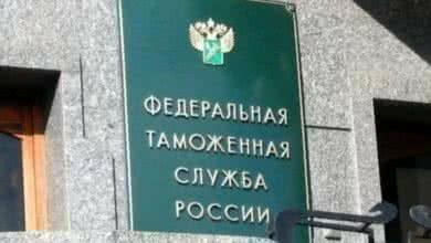 ФТС обязана выпускать все суда и экспортные партии металлолома до 10 сентября 2019 без лицензий.