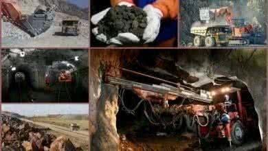 Крупнейшие горнодобывающие компании