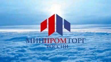 Минпромторг предложил устранить избыточные требования к лицензиатам на рынке лома