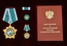 Photo of Руководители и сотрудники Металлоинвеста удостоены государственных наград