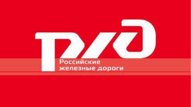 Photo of ОАО РЖД снизит тариф для металлургического лома