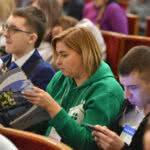 В ЧЕЛЯБИНСКЕ ОТКРЫТ РЕГИОНАЛЬНЫЙ ФОРУМ «ЭКОИНЖИНИРИНГ 2.0»