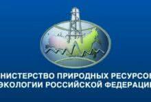 Photo of Законопроект об экологической информации принят Госдумой РФ в первом чтении