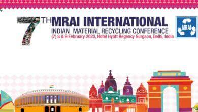 Photo of 7-й Международная Индийская конференция по переработке материалов