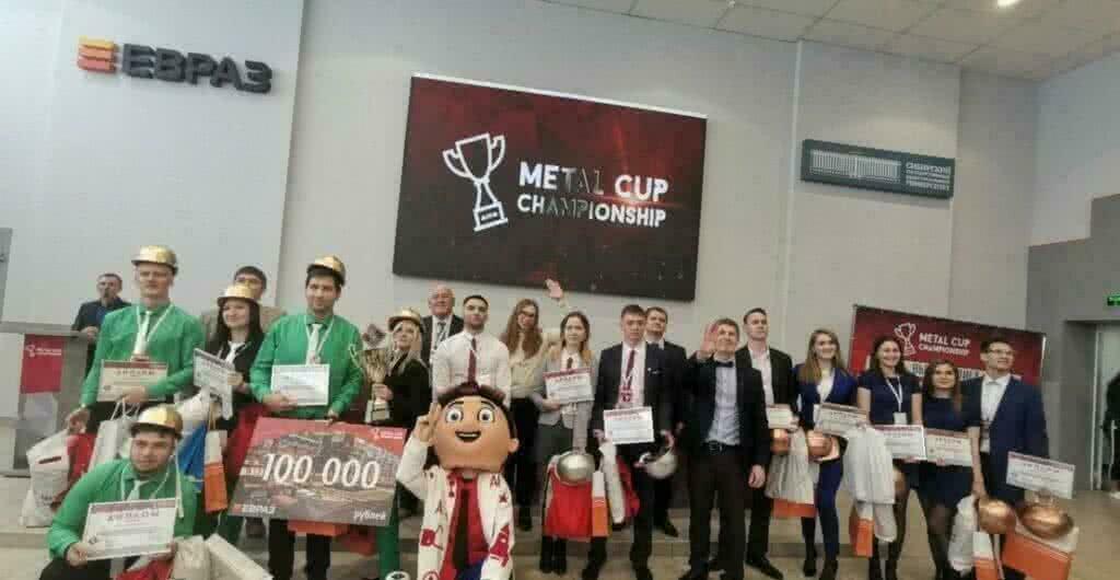 Полуфинал Всероссийского студенческого конкурса Metal Cup пройдет в рамках форума Лом черных и цветных металлов 24-25 марта 2020