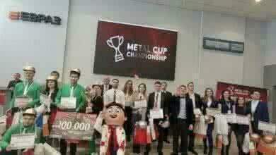 Photo of Полуфинал Всероссийского студенческого конкурса Metal Cup пройдет в рамках форума Лом черных и цветных металлов 24-25 марта 2020