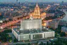Photo of Завершен этап публичного обсуждения Проекта постановления Правительства Российской Федерации о бирже для лома черных и цветных металлов