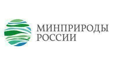 Photo of 27 февраля в Минприроды России  состоялось совещание по вопросам расширенной ответственности производителей