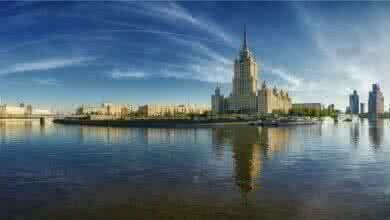 Photo of Ломовой форум и выставка MIR-Expo перенесены на 1-3 октября 2020