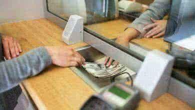 Photo of Банки ограничат выдачу наличных в банкоматах с функцией рециркуляции