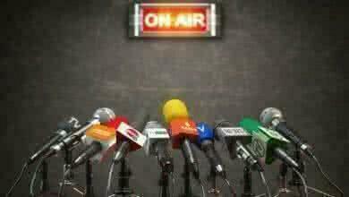 Photo of Ежедневный мониторинг публикаций в СМИ теперь доступен на сайте Ассоциации НСРО РУСЛОМ.КОМ