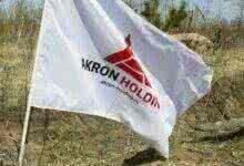 Photo of Акция «Лес Акрона» от ГК «Akron Holding»