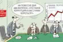 Photo of Борьба с коррупционными схемами на рынке лома
