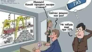 Об особенностях приема лома у российских заводов