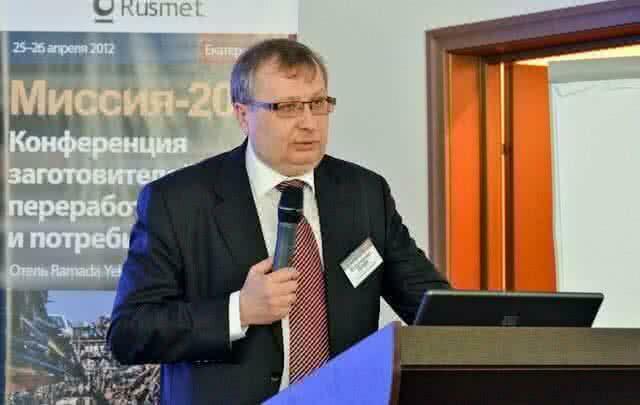 Миссия-2012, 25-26 апреля Екатеринбург