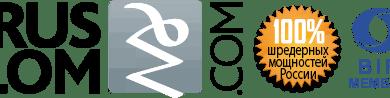 Руслом лого