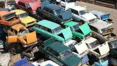 Новый порядок прекращения регистрации утилизированных автомобилей